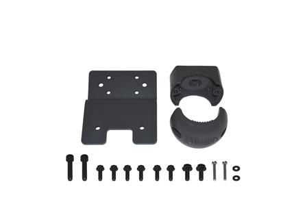 InfoLink® Kit, RC5500